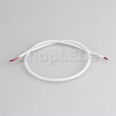 Провод питания ARL-MOONLIGHT-20AWG-2W-D4.5-CU-500 White
